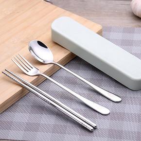 芮家德 可爱便携式不锈钢餐具套装 6.8元包邮