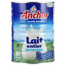 新西兰进口 安佳调制乳粉 900g 45元