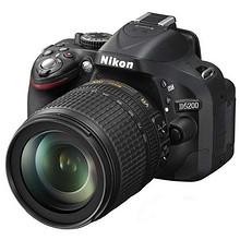 尼康 D5200数码单反相机套机 2999元包邮