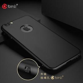 宾丽 iphone6/plus磨砂手机壳 送钢化膜 券后5.8元包邮