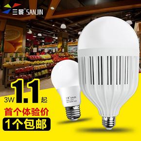 三景 LED灯泡 3W 1.1元包邮