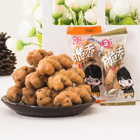张府老号 湖脆香麻花甜咸味 500g 8.5元包邮
