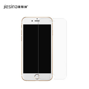 捷斯纳 iPhone 6钢化玻璃膜 1.9元包邮