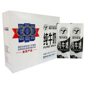 现代牧业 尊贵常温纯牛奶 250ml*3包 4.9元