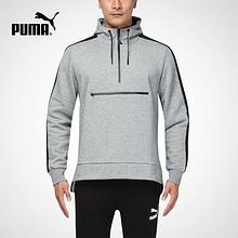 双12预告# PUMA 彪马 男子针织卫衣 229元包邮(239-10券)