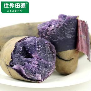 仕外田源  农家种植紫土豆黑金刚马铃薯 5斤 券后14.9元包邮