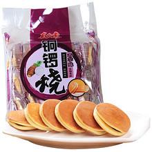 盼盼 铜锣烧香芋味 240g*14袋+虾条*3袋 50.2元(双重优惠)