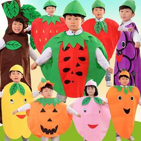 宾娜诗 水果服装儿童表演服 9元包邮