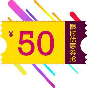 优惠券# 天猫converse官方旗舰店 满100-50优惠券    1元
