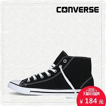双12预告# CONVERSE 匡威 All Star Dainty 板鞋 184元包邮