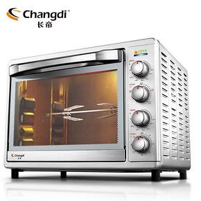 长帝 家用多功能专业烘焙电烤箱 269元包邮
