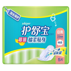 whisper 护舒宝 棉柔贴身 日用卫生巾 5片 2.2元