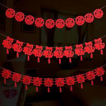元旦新年无纺布大红拉福 1.5元包邮