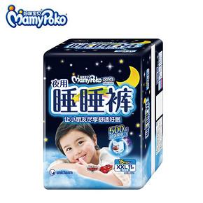双12预告# 妈咪宝贝 睡睡裤纸尿裤 XXL11片 29.9元