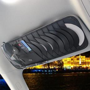 汽车收纳遮阳板cd夹多功能包 3.9元包邮(6-2.1)