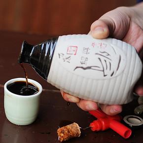 绍兴黄酒 百岁堂十二年手工冬酿花雕 350ml 拍下9.9元包邮
