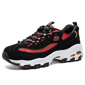 Skechers 斯凯奇 Dlites黑红明星熊猫鞋 357元包邮