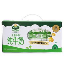 Arla 爱氏晨曦 全脂牛奶 200ml*10盒 19.9元