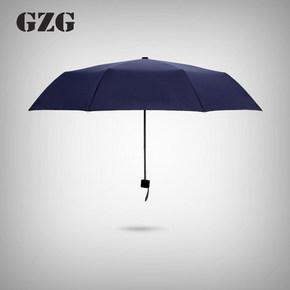 GZG 全自动折叠商务晴雨伞 券后16.8元起包邮