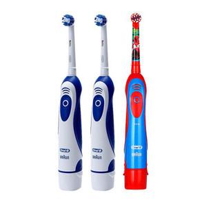 Oral-B 欧乐-B 成人电动牙刷 2支+儿童电动牙刷 1支 179元包邮