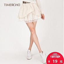 双12预告提前购物车# 汤米诺 蕾丝镂空半身裙 19元包邮