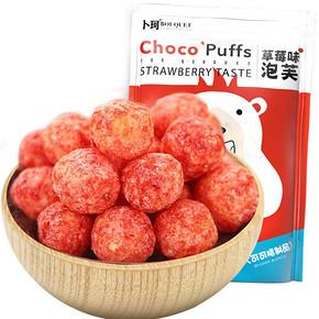 卜珂 草莓味特浓巧克力泡芙 102g 7.9元