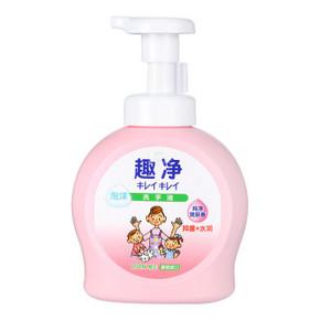 狮王 趣净 泡沫洗手液 490ml 折19.9元(39.8,199-100)
