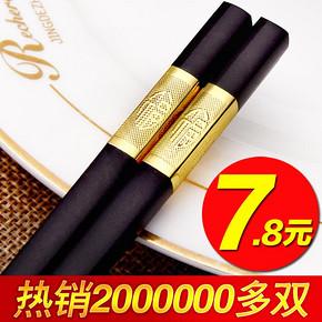 格非尔 家庭日式酒店金筷子 10双 7.8元包邮