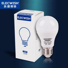 乐愿 E27 led灯泡 5w 4.9元包邮