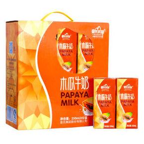 皇氏 木瓜牛奶 250ml*12盒 折32.6元(49,买3免1)