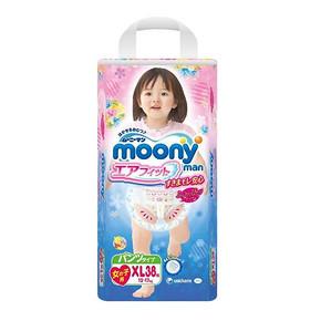 Moony 尤妮佳 婴儿裤型纸尿裤 女 XL38片 89元包邮
