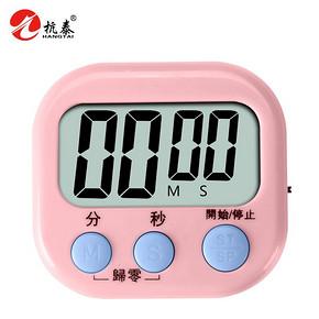 杭泰 超大屏幕电子定时器 7.9元包邮