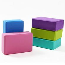 Winsml 高密度环保瑜伽砖 9.9元包邮