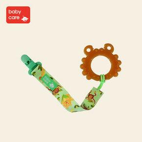 双12提前购物车# Babycare 婴儿安抚奶嘴夹链  9.9元