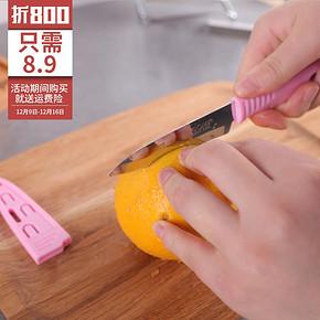韩国进口 GGOMI 创意不锈钢水果刀 8.9元包邮