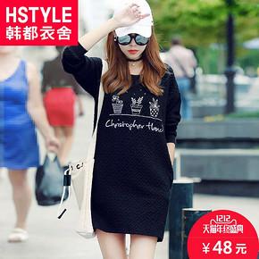双12预告# 韩都衣舍 刺绣印花显瘦长袖圆领连衣裙 48元包邮