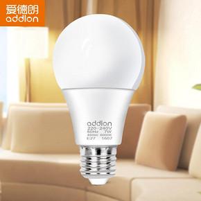 爱德朗 LED家用节能灯球泡 1.1元