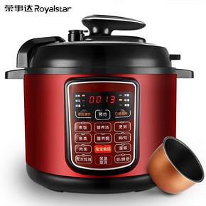 Royalstar 荣事达 电压力锅 5升 159元包邮