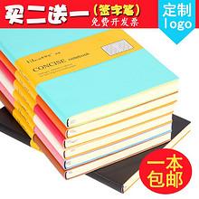A5皮面创意学生笔记本 4.9元包邮
