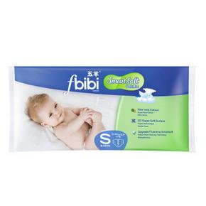 五羊 智能棉柔 婴儿纸尿裤 S码 2片 1.6元