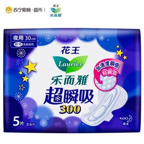 花王 乐而雅 夜用卫生巾 纤巧护翼型 30cm 5片 3.2元