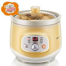 小熊 微电脑BB煲煮粥炖汤煲汤锅 2L 99元