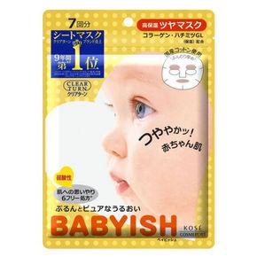 KOSE 高丝 baby肌高保湿补水亮肤面膜 7片 22元(19+3)