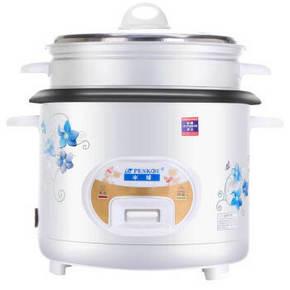 半球 CFXB50-5M 电饭锅 5升 74.5元
