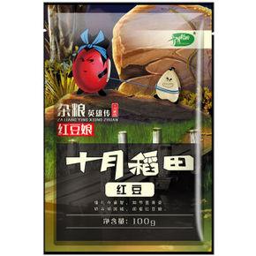 十月稻田 红豆 五谷杂粮 100g 1元