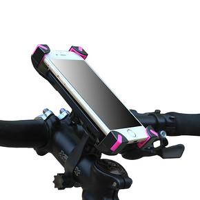 迪路仕 自行车手机支架 9.8元包邮