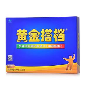 黄金搭档 多种维生素矿物质片 中老年型 1000mg*100片 券后78元包邮