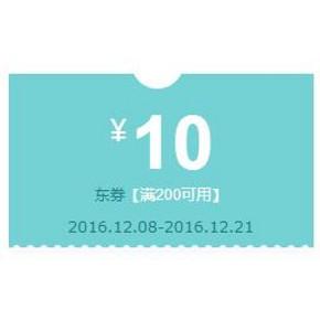 会员福利# 京东 会员礼包 满200-15全品类券/免邮券 免费领取!