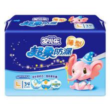 Anerle 安儿乐 超柔防漏 极薄芯 婴儿纸尿片L34片 折22.4元(28,3件8折)