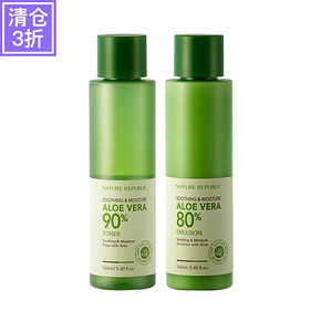 韩国 自然乐园芦荟保湿水乳套装 160ml*2瓶 39元
